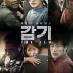 FILM REVIEW: THE FLU (2013, SOUTH KOREA)