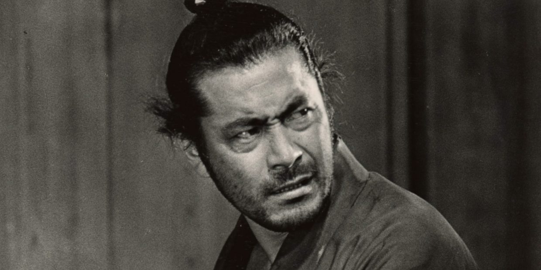 Mifune 4