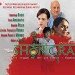 FILM REVIEW: SHONGRAM (2014, BANGLADESH)