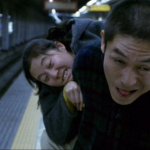 ASIA: FILM REVIEW: OASIS (2002, SOUTH KOREA)