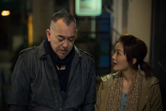 Ghost (Anthony Wong) and Mei (Charlene Choi) form an unexpected partnership in Gangster Payday