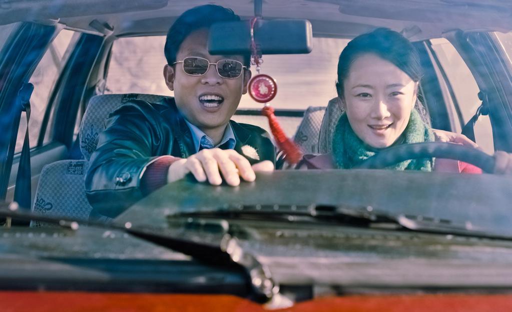 Jinsheng (Zhang Yi) and Tao (Zhao Tao) back in 1999