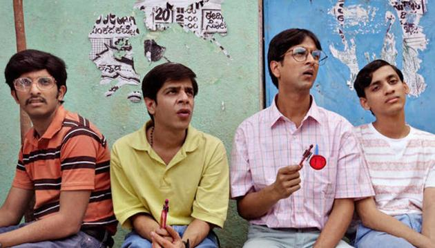 Indian comedy Brahman Naman will be available exclusively on Netflix