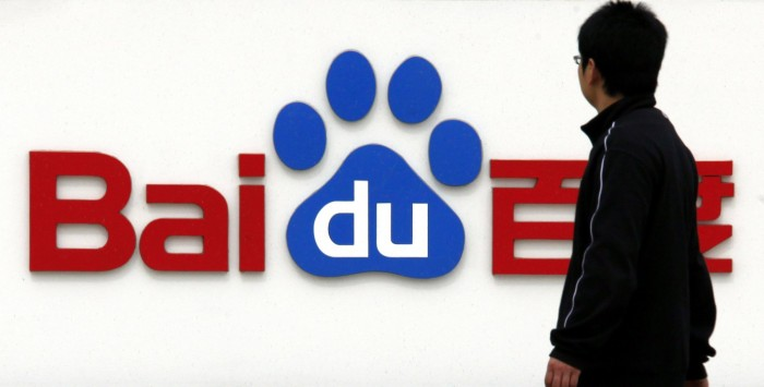 China's number one search engine, Baidu, founded China's largest online video site, iQiyi