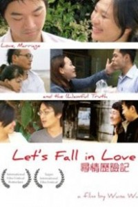 Let's Fall in Love film poster