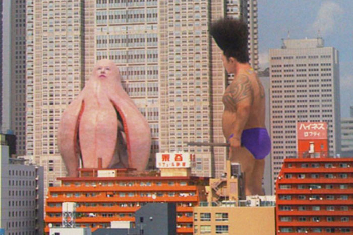 Big Man Japan, dir. Hitoshi Matsumoto