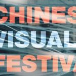 FILMDOO PARTNERS WITH THE CHINESE VISUAL FESTIVAL