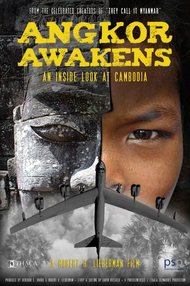 angkor-awakens-poster