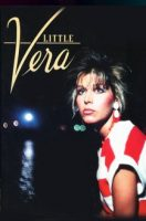 little-vera
