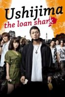 ushijima-the-loan-shark-poster