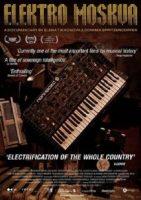 electro-moscow