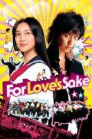 for-loves-sake