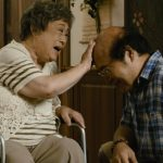 REVIEW: <i>PECOROSS' MOTHER AND HER DAYS</i> (2013)