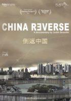 china-reverse