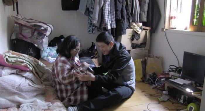 A Slice Room (dir. Song Yun-hyeok)