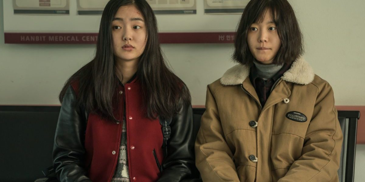 Another Child (dir. Kim Yoon-seok, 2019)