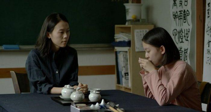 House of Hummingbird (Beol-sae) (dir. Kim Bora, 2018)