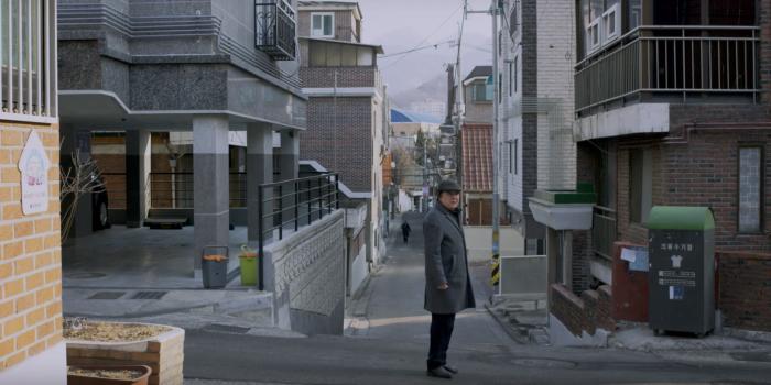 A Bedsore (dir. Shim Hye-jung, 2019)