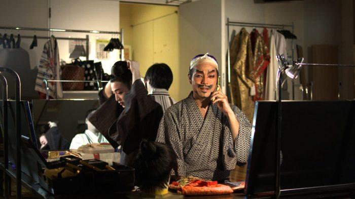 The Path of Kumiodori (dir. Atsushi Sunagawa and Chikako Yamashiro, 2014)