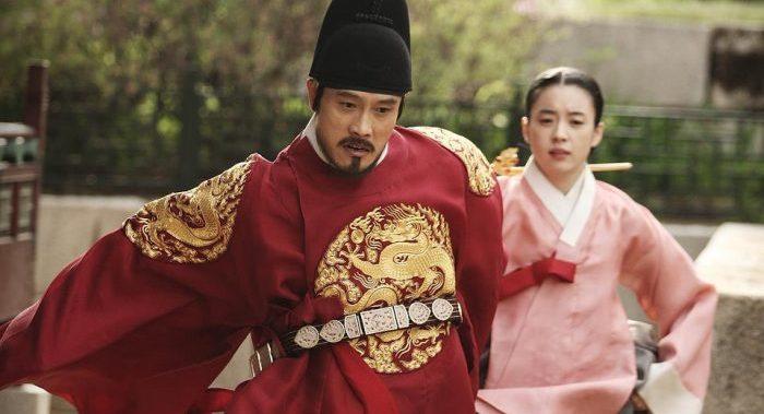 Masquerade (dir. Choo Chang-min, 2012)