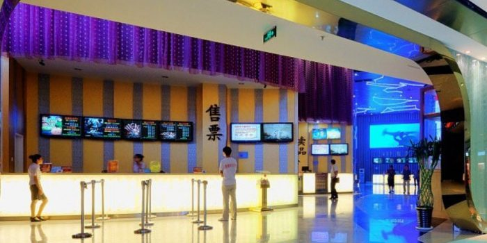 Cinemas across China were ordered to close mere days after getting the go-ahead to reopen. (CREDIT: Weibo)