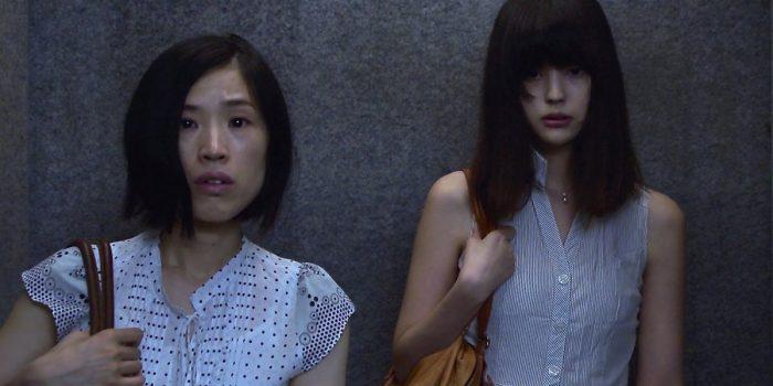 Swaying Mariko (dir. Koji Segawa, 2017)