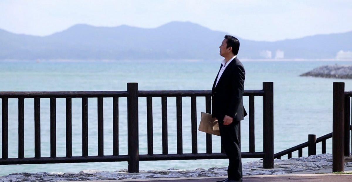 Polaris (Porarisu) (dir. Saiko Kitagawa, 2018)