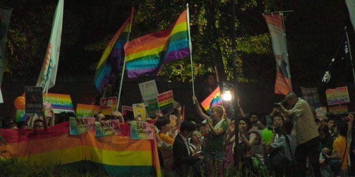 Queer Asia: Japan: We are Everywhere (dir. Takashi Nishihara, 2018)