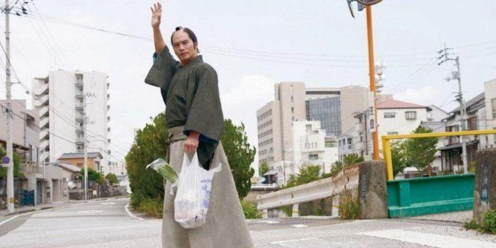 The Master Samurai (dir. Kazushi Watanabe, 2018)