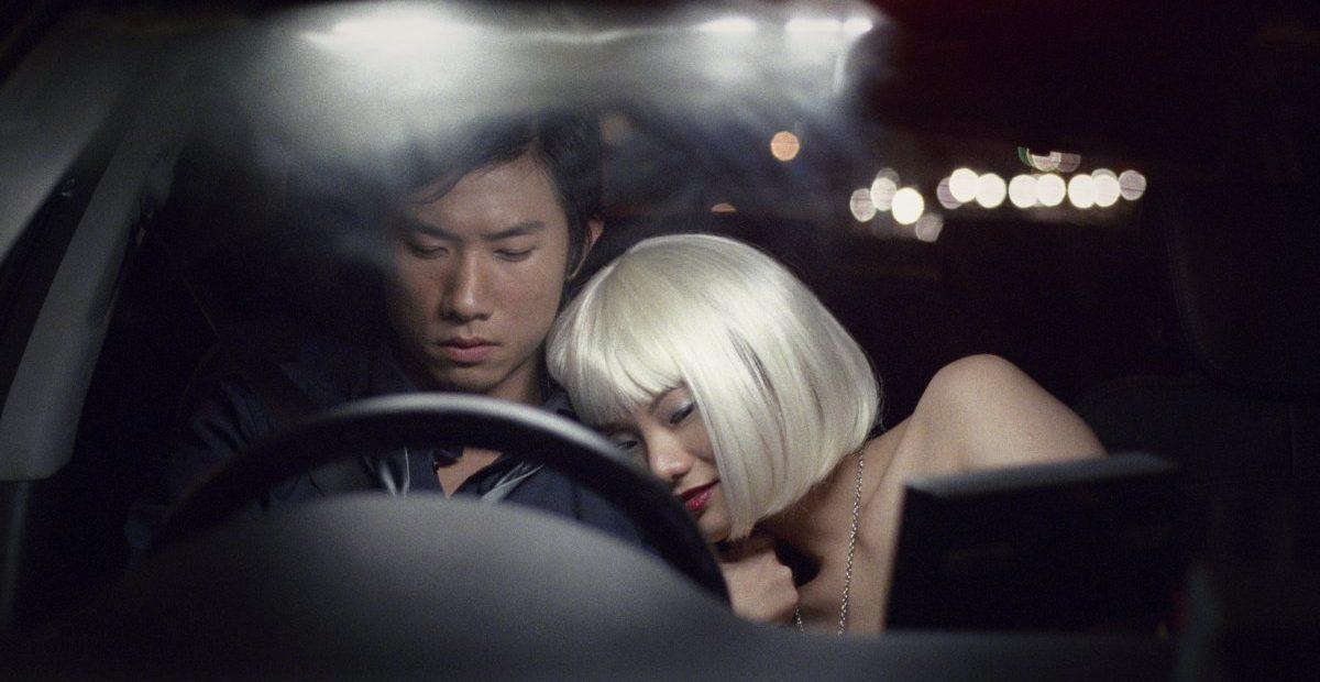 When Night Fa11s (dir. Derrick Lui, 2009)