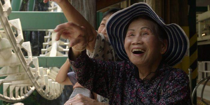 After Spring, the Tamaki Family... (dir. Yin-Yu Huang, 2016)