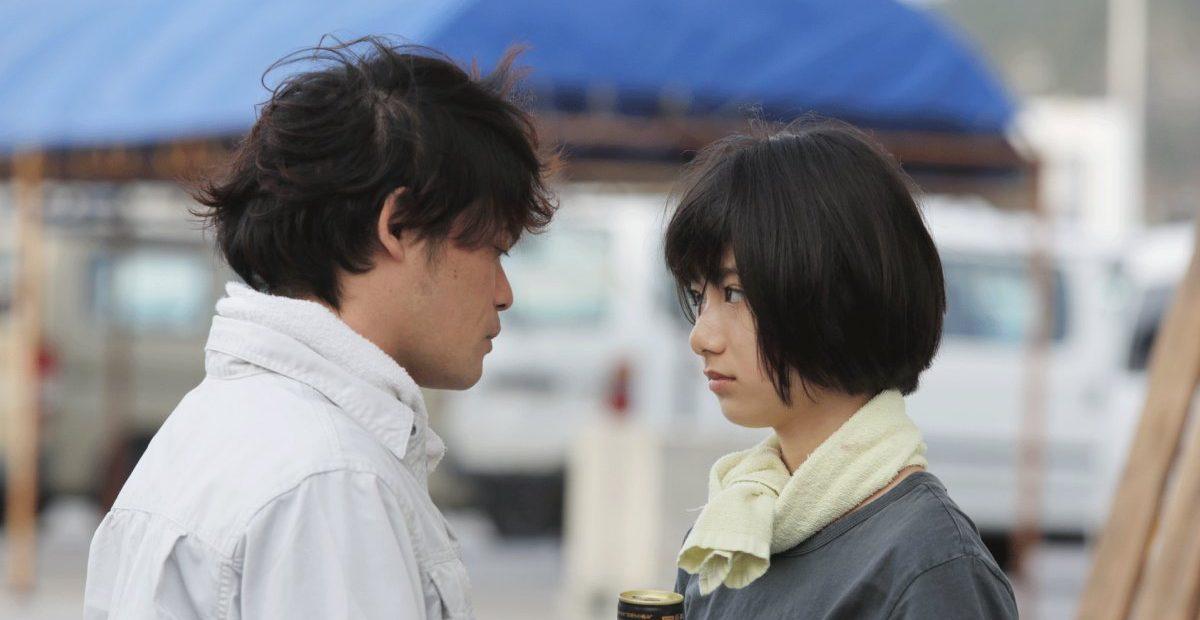Okinawan Blue (dir. Tsukasa Kishimoto, 2019)