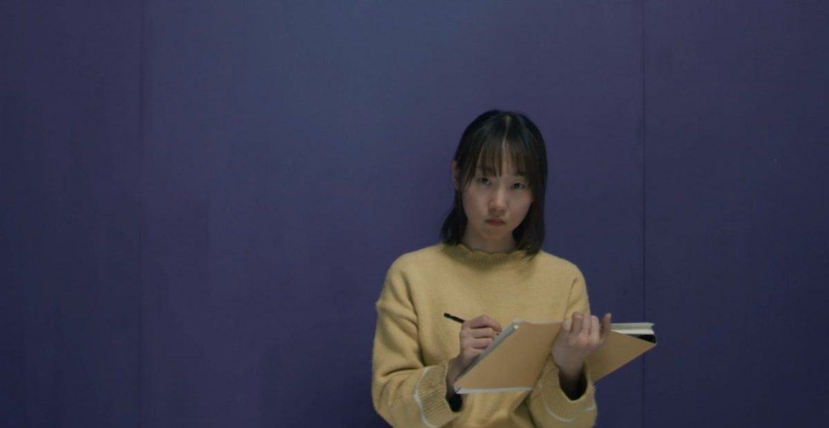 Along the Dotted Line (dir. Iida Choi, 2018)